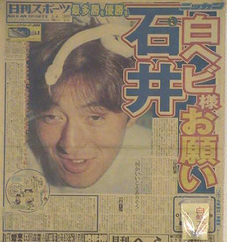 shirohebisama013001